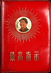 深思熟慮後,仍認為香港有普選,對香港和祖國大陸的長遠發展,甚至兩岸關係,利多弊少,冒犯處,請原諒!