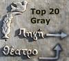 Top 20 Gray