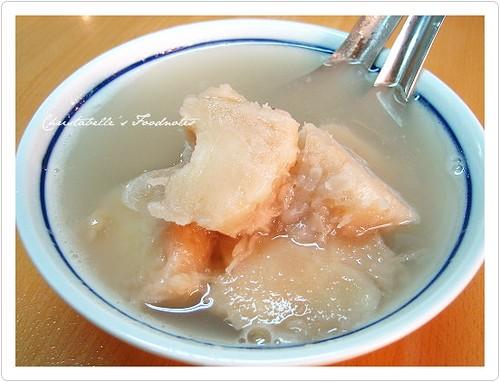 永康街芋頭大王芋頭湯