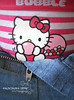 hello, kitty :) (*northern star°) Tags: pink blue white macro panties cat canon kitten funny chat underwear hellokitty stripes kitty rosa jeans cotton slip azzurro zip tanga divertente gattina gatta northernstar biancheria oysho petitchat donotsteal ©allrightsreserved simpatica northernstarandthewhiterabbit northernstar° theworldinpink usewithoutpermissionisillegal northernstar°photography ifyouwannatakeitforpersonalusesnotcommercialusesjustask