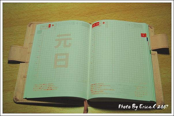 2008手帳 (8)
