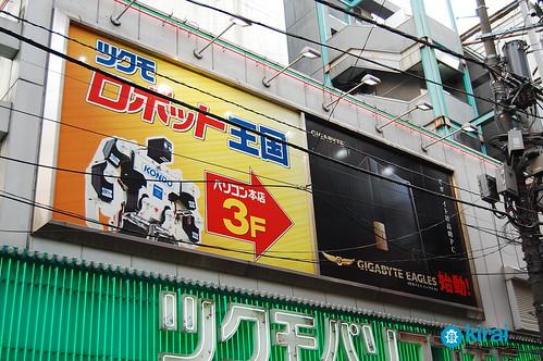 Tienda de robots class=