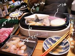 おうち焼き肉.jpg