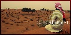 (AISHA ALALI) Tags: