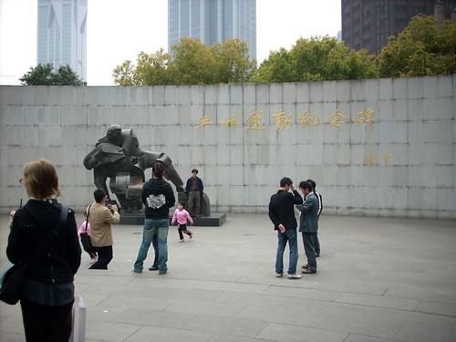 CHINA 5515