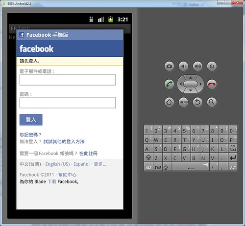 android-fb