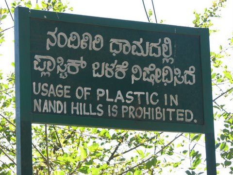 plastic prohibited...