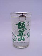 飯豊山(いいでさん):若乃井酒造
