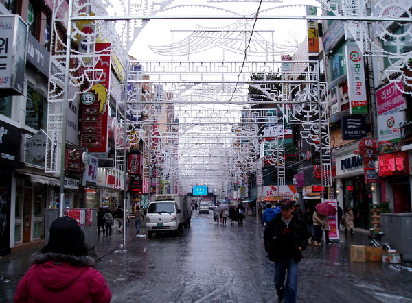 Downtown Daejeon, afterrnoon Dec. 31st
