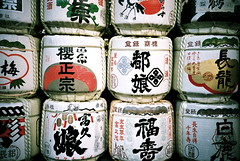 new year's offerings (troutfactory) Tags: film japan lomo lca lomography shrine barrels rangefinder sake   osaka analogue superia400 kansai  nihonshu offerings   sumiyoshataisha