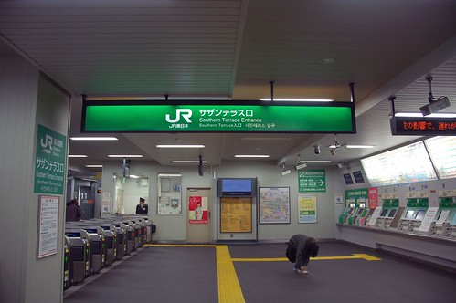 Southern Terrace Exit