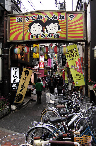 Retales de Japón 04.jpg