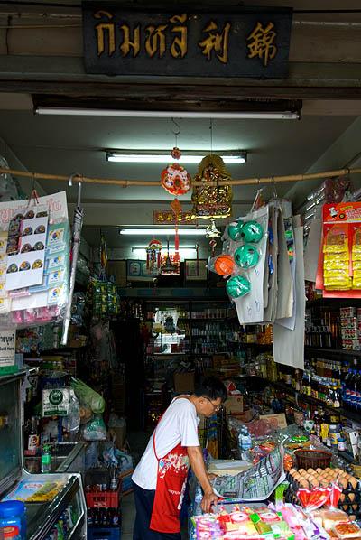 Thanon Maharat, Bangkok