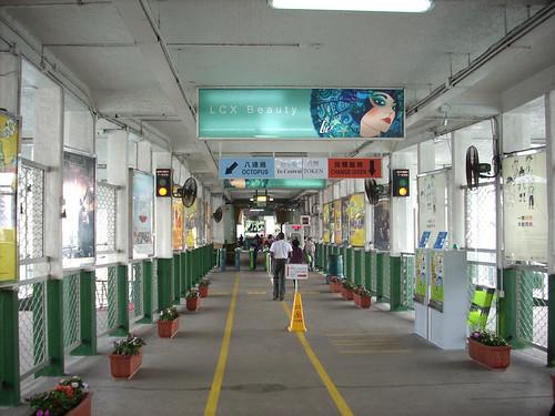 HONG KONG 6584