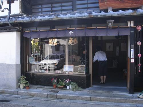 砂糖傳 増尾商店-02