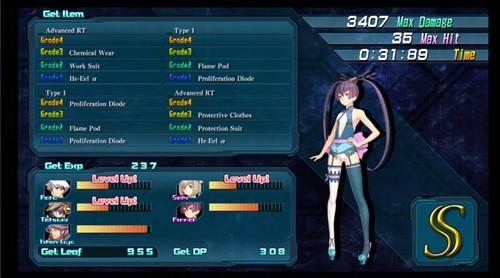 ATQ_screen(19)_800x445