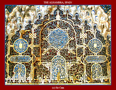 30,000 views: Thanks! (Sir Cam) Tags: spain muslim islam andalucia arabic espana arab espanol alhambra moorish granada calligraphy islamic thealhambra superbmasterpiece theperfectphotographer