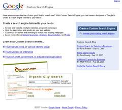 구글 커스텀 서치 엔진