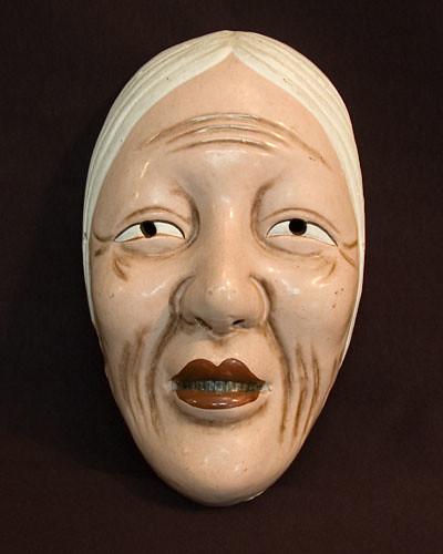 Japanese no mask 352 9