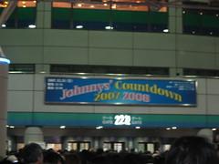 07-08 跨年東京行 386