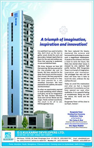 DSK_Durgamata_Tower_Cuffe_Parade_Mumbai (by Ravi Karandeekar)