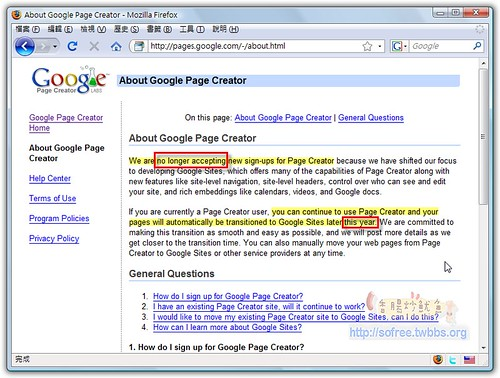 Google Pages 要關門了