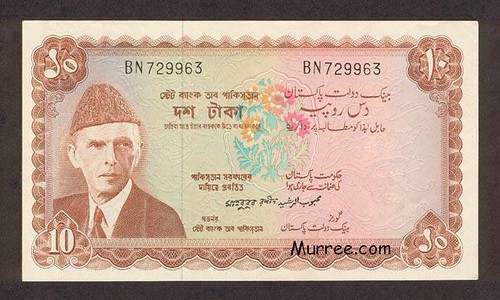 Pakistani 10 Rupees (1957) by you.