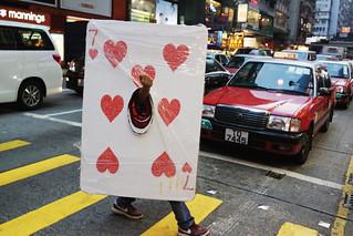 Hong Kong, Two Pairs (7-7-4-4-5)