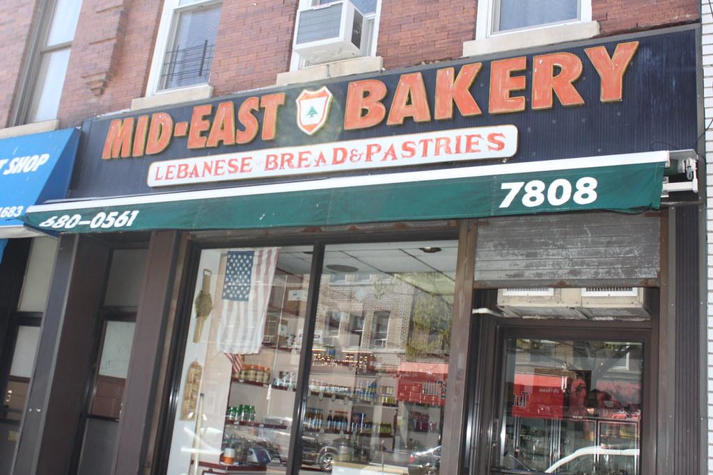 Mid-East Bakery