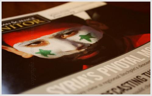 The News {257/365}