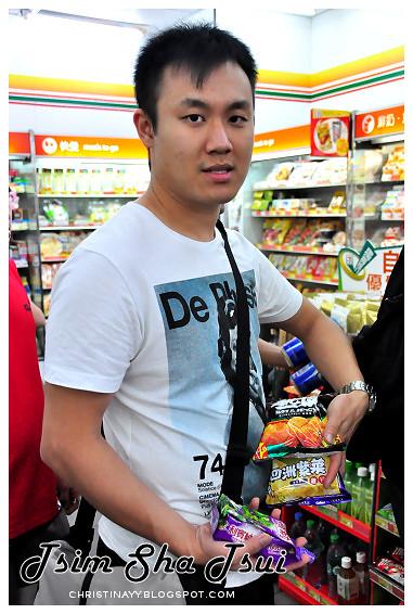 Hong Kong Day 2: 7 Eleven Tsim Sha Tsui
