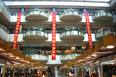 Beijing Curio City interior
