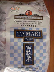 TAMAKI Classic