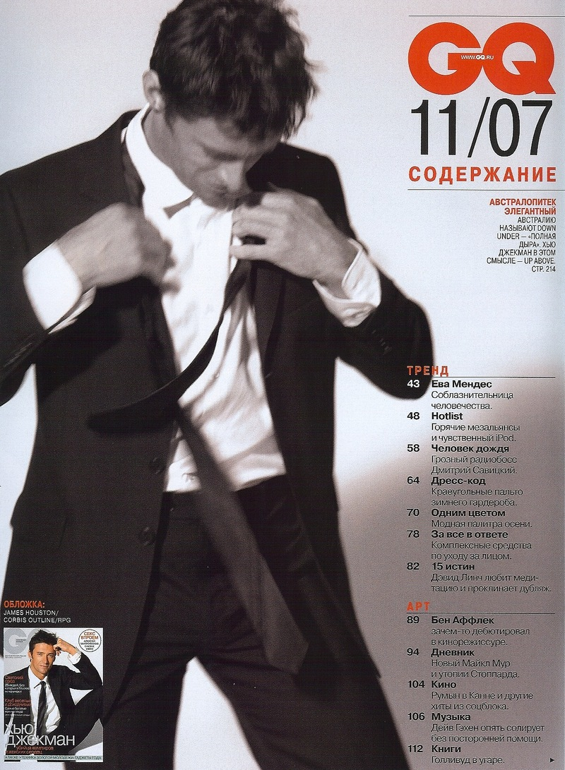 hugh jackman - russian gq04