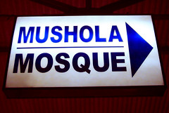 Mushola - Mosque (Damar Radja) Tags: sign mosque trainstation solo surakarta mushola
