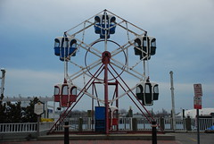 Image of Nunley's Carousel
