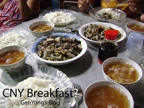 CNY Breakfast