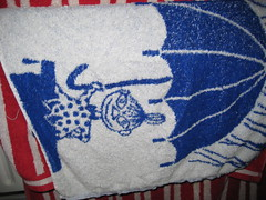 My New Little Little My Towel