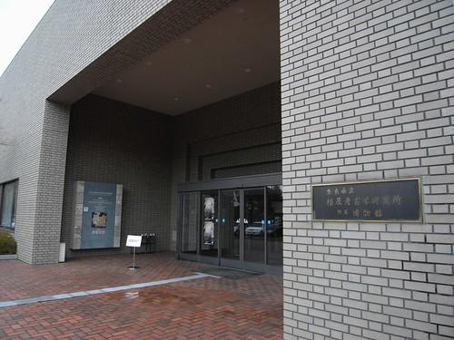 橿原考古学研究所附属博物館-01