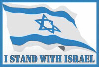 I stand with Israel! Do You?