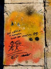 Graffiti Kerkyra Style (matteoprez) Tags: street color colour art graffiti mediterraneo colore olympus greece matteo corfu kerkyra murales mediterraneum prezioso esystem e410 matteoprezioso