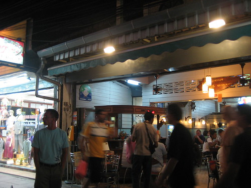 No. 6 Restaurant