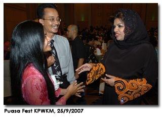 PuasaFest KPWKM 2007.jpg