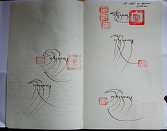 preliminar The sun of happiness will shine ((Nathanael.Archer)) Tags: moleskine pen writing notebook drawing sketchbook tibet tibetan write draw calligraphy ume tibetain moleskinerie calligraphie umey