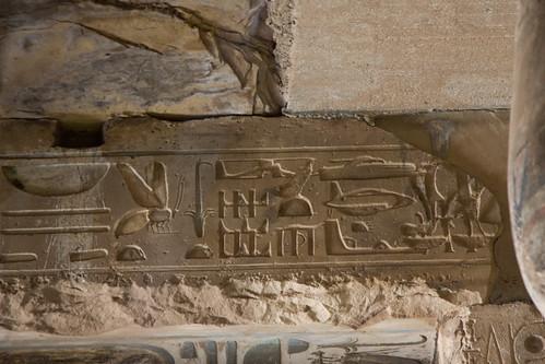 jeroglíficos con helicóptero y barco