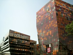 + (n_co) Tags: china reflection architecture soho beijing explore  adidas sanlitun uniqlo