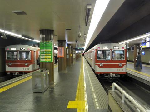 神戸電鉄粟生線に乗る[新開地〜三木上の丸]