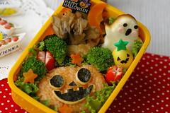 Halloween bento box (luckysundae) Tags: cute halloween onigiri bento bentobox obento riceball omusubi japanesebento kyaraben
