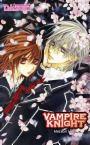 Vampire Knight 2125963969_70f6867ca1_m