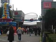 07-08 跨年東京行 216